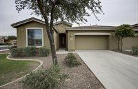 42057 West Miller Lane, Maricopa, AZ 85138
