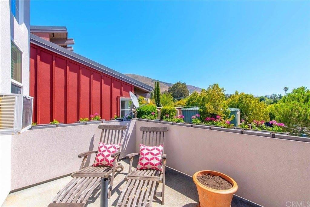 1218 Southwood Drive, #7, San Luis Obispo, CA 93401