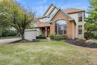 1125 Sea Shell Drive, Westerville, OH 43082