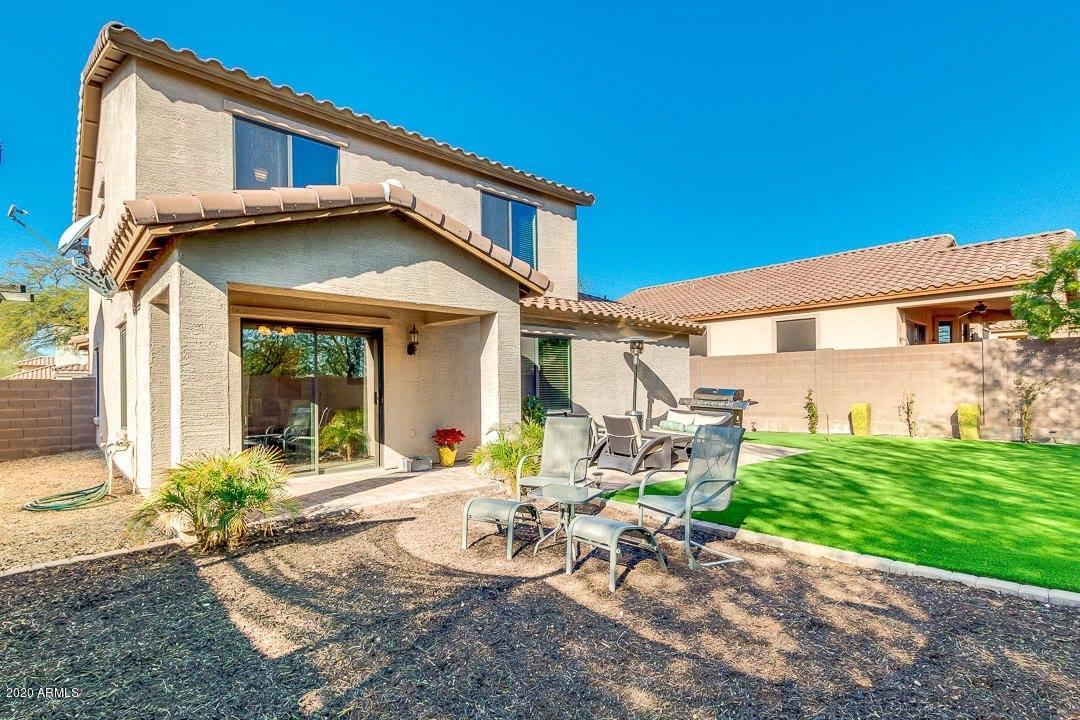 1227 North Compton Circle, Mesa, AZ 85207