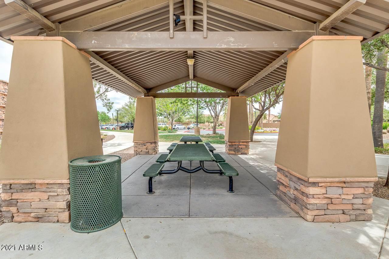 2883 South Southwind Drive, Gilbert, AZ 85295