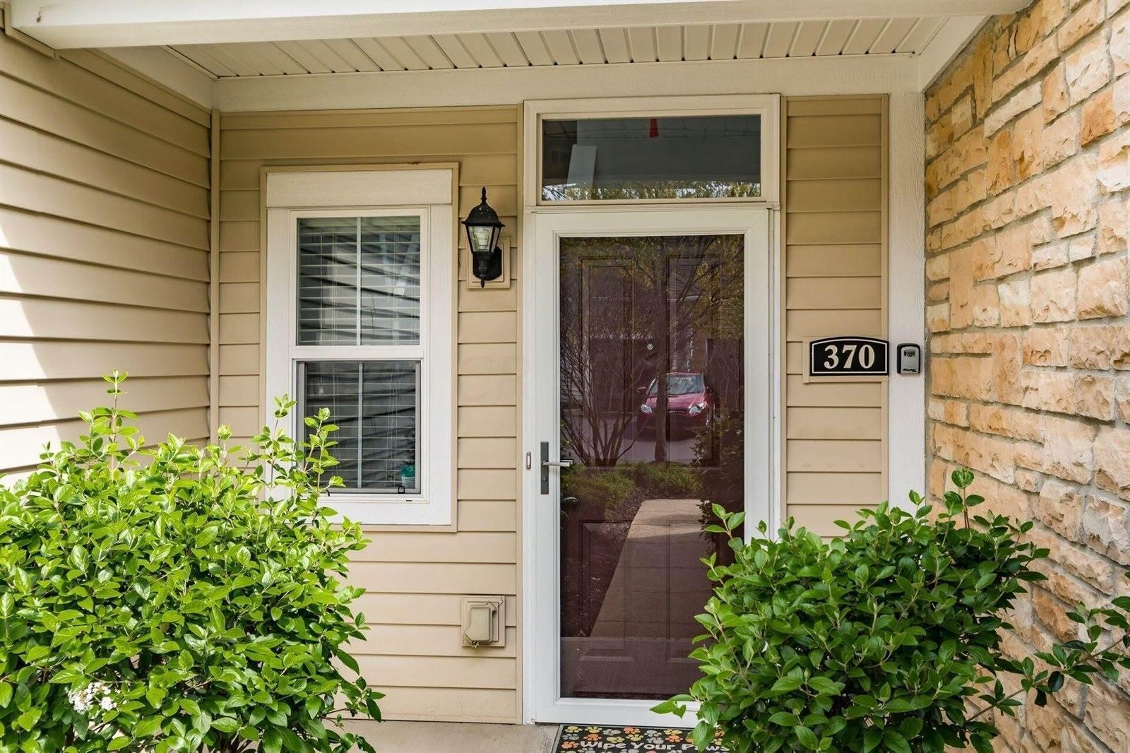 370 Westgreen Lane, Westerville, OH 43082