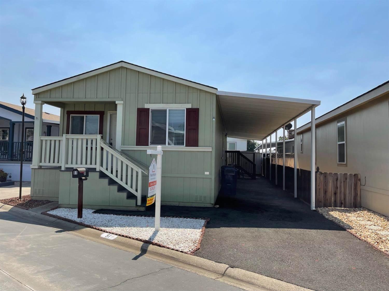 51 Sheri Ridge Way, #51, Rancho Cordova, CA 95670